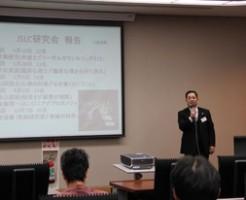 2013年11月17日-日-一橋記念講堂会議室において-日本リーガルカウンセリング学会設立大会が開催されました
